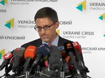 Украина получит от США 18 млн долларов для укрепления безопасности – Дерек Шолле