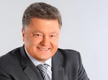 Central Electoral Commission officially declared Petro Poroshenko the newly elected President of Ukraine, on June 2, 2014