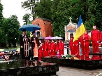 Youth organizations of Lviv paid tribute to heroes deceased during anti-terrorist operation, on June 1, 2014