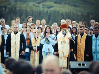 Молитва за Україну, Мир і Спокій, 24.05.2014