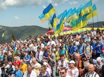 Молитва за Україну, Мир і Спокій, 24.05.2014 (Латинською)