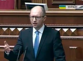 Яценюк: «Газ воруют русские!»