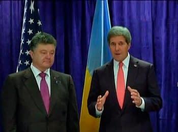 Обраний президент України Петро Порошенко зустрівся з держсекретарем США Джоном Керрі