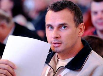 Український режисер в московській тюрмі