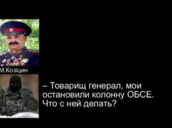 «Russian Cossacks» are involved in kidnapping of observers of OSCE - Security service of Ukraine