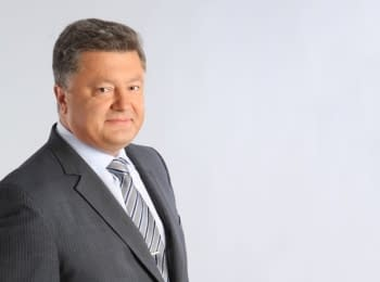 Poroshenko's inauguration will take place on June 7