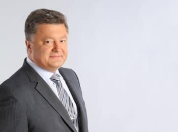 Poroshenko's inauguration will take place on June 7