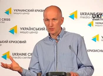 Threats for energy security of Ukraine and Europe in a triangle Ukraine-Russia-EU