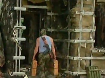 Погранзастава в Луганске перешла под контроль боевиков, 04.06.2014