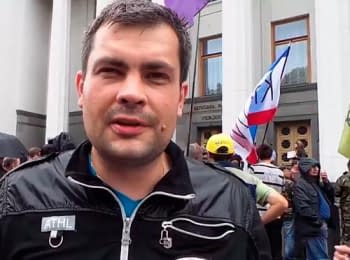 Refugees from Donbas near Parliament demanded the status of immigrants, on June 5, 2014