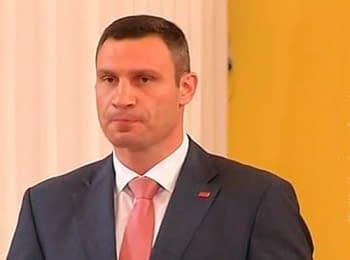 Кличко принял присягу городского головы Киева, 05.06.2014