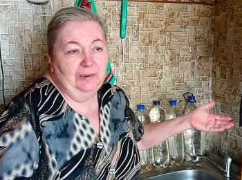 In Slovyans'k and four more cities of Donetsk region completely there is no water supply, on June 5, 2014