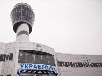 "Security Service of Ukraine suspects the head of ""Ukraerorukh"" in treason"