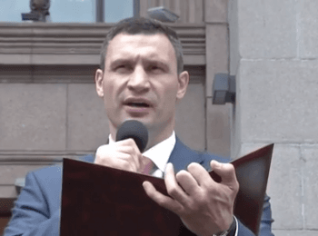 Klitschko took the oath before inhabitants of Kyiv, on June 5, 2014