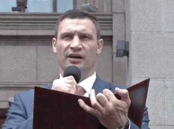 Кличко принял присягу перед киевлянами, 05.06.2014