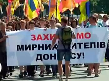 """Peace march"" in support of inhabitants of east regions, on June 6, 2014"