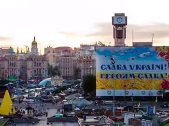 Інший Київ