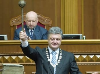 Inauguration of the President of Ukraine Petro Poroshenko, on June 7, 2014