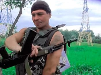 Как бойцы АТО распознают русских, чеченцев (чехов), украинцев