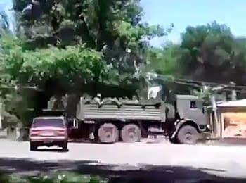 Gunmen form new base in the city Snizhne Donets'k region
