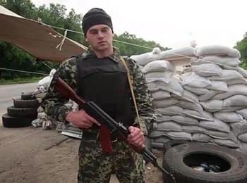 Батальйон Дніпро. Добровольці