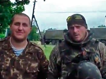 Звернення десантників до українців, 11.06.2014
