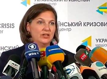 Заступниця держсекретаря США Вікторія Нуланд про плани США щодо України