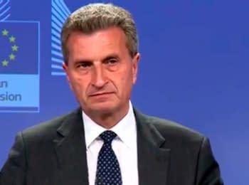 Прес-конференція за підсумками тристоронніх переговорів ЄС-Україна-Росія по газу