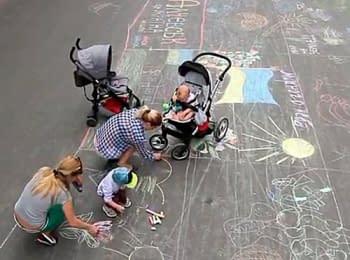 В Харькове установили рекорд Украины по росписи мелом на асфальте, 09.06.2014
