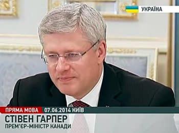 Canada expresses support of Ukraine