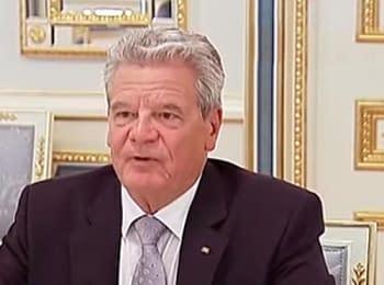 Президент Німеччини про демократичний розвиток України