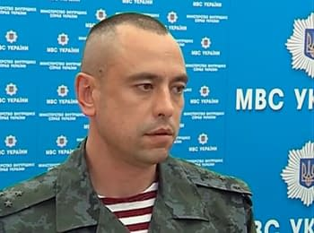 Comment of the commander of the first battalion of National guard Olexiy Palval