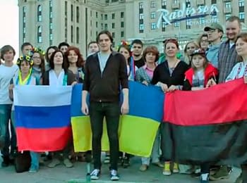 Inhabitants of Moscow arranged a rally in support of Ukraine, on June 11, 2014