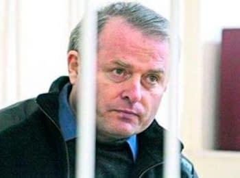 Екс-депутата Лозинського звільнили з під варти, а потім знову арештували - ГПУ