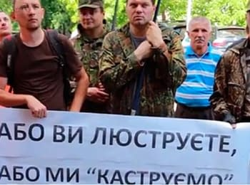 Activists from Volyn' picketed the Ministry of Internal Affairs, on June 12, 2014