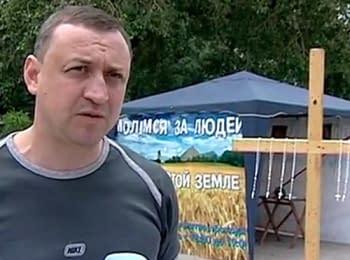 Молитовний намет в Донецьку, 12.06.2014