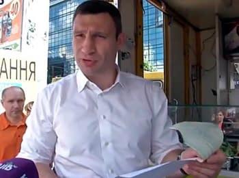 Кличко проинспектировал рынки Киева, 12.06.2014