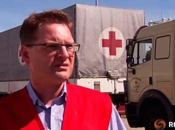 Несколько грузовиков с гуманитарной помощью от Красного креста Германии выехали в Украину