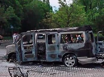 Consequences of explosion of the minibus near Regional State Administration in Donets'k