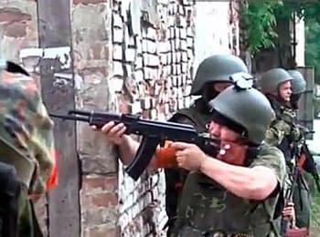 Маріуполь звільнено від бойовиків – МВС, 13.06.2014