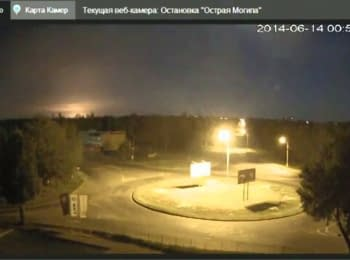 Web-camera recorded explosion of IL-79 near airport in Luhansk
