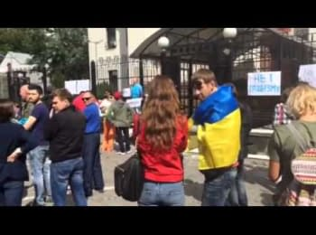 Protests near Embassy of the Russian Federation in Kyiv: Beginning (June 14, 2014)