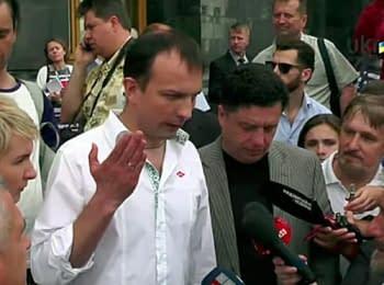 Пікет під АП: Активісти вимагають від Порошенка люстрації. Коментар Єгора Соболєва (13.06.2014)