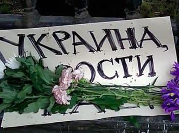 Muscovites condole to Ukrainians, on June 15, 2014
