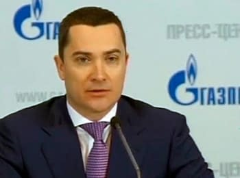 Gazprom introduces prepayment system for gas supplies to Ukraine, on June 16, 2014