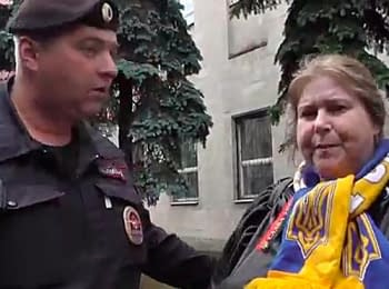 Ukrainian Embassy in Moscow: Detention without explanation, on June 15, 2014