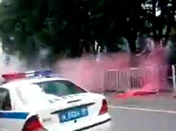 In Moscow to Embassy of Ukraine were thrown smoke grenades, on June 16, 2014