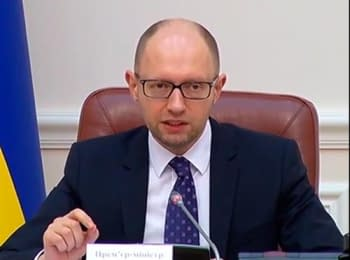 """Yatsenyuk called the actions of """"Gazprom""""  by part of the plan for destruction of Ukraine, on June 16, 2014"""