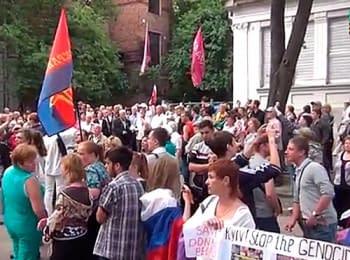 Мітинг біля Консульства Росії в Харкові, 15.06.2014