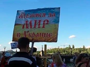 Донецьк. Молитва за Україну